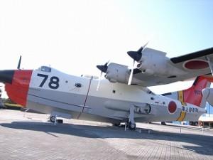 海上自衛隊輸送機