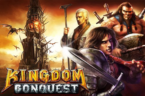Kingdom Conquest 攻略